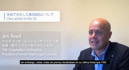 Spanish - Antitrust Video