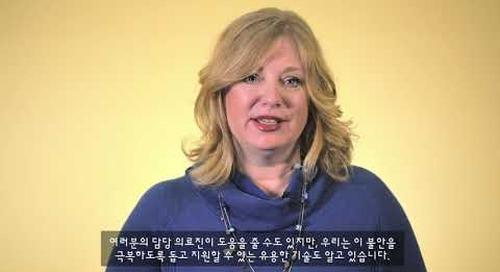 Beyond Cancer Treatment - Stress, Anxiety & Depression (Korean subtitles)