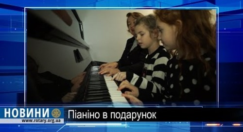 Ротарі дайджест: Допомога ротарійців дитячому театру
