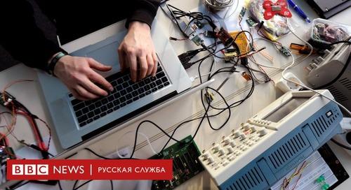 """Петя и Vnuk: как определяют """"национальность"""" компьютерных вирусов"""