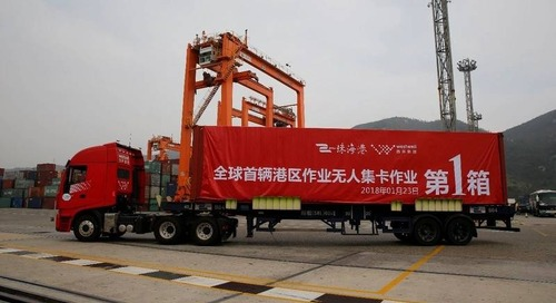 Autonomous Container Truck Makes a Debut in Zhuhai Port, China