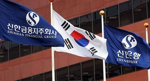 Korea's Shinhan Financial Group declares net zero ambition