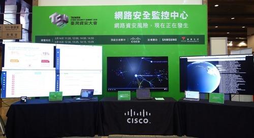 思科於2018 台灣資安大會,發表年度資安趨勢與先進防護技術