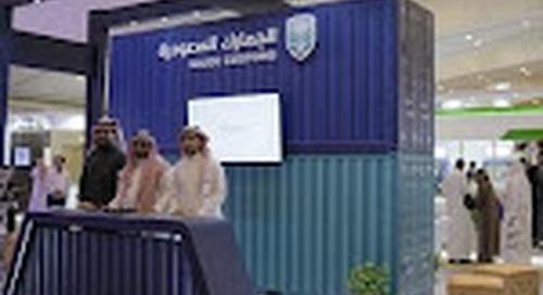 "Saudi Customs integrates cross-border trade platform FASAH with IBM-Maersk blockchain solution ""TradeLens"" - TOKENPOST"