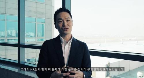 AWS_Korean_Air_Spoon_CS_V3_MASTER