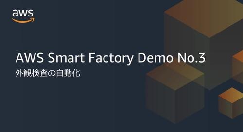 MFG20-09-4-4-AWS Smart Factory Demo No.3