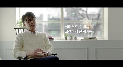 AWS Customer Case_Woongjin