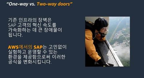 SAP_AWS_webinar_201125-final-통합본