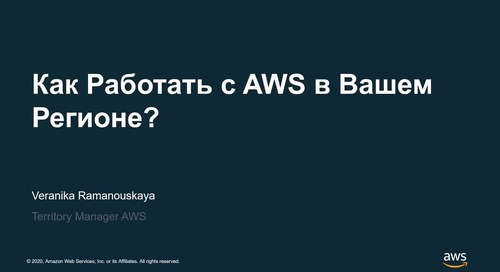 AWS - Getting Started in your Region