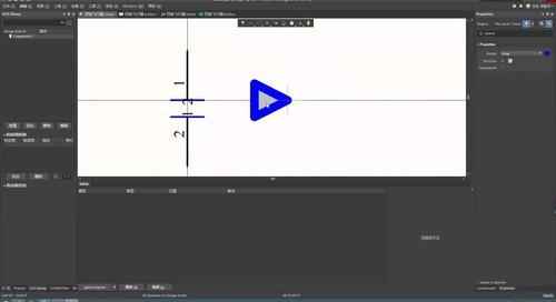 2层简易四轴飞行器之项目概要及元件库的创建