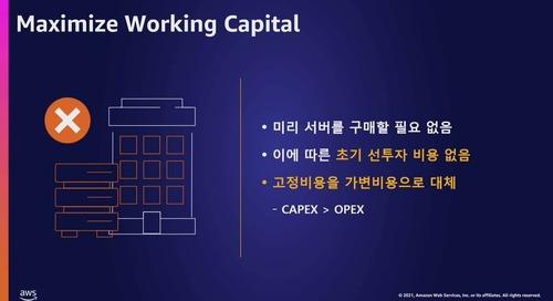 AWS Summit Korea 2021_D1C4S1