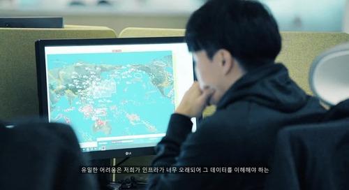 AWS_Korean_Air_Hero_CS_MASTER_2