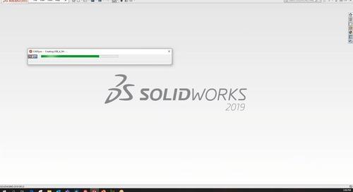 DDC Demo - CADSync SOLIDWORKS Allegro/OrCAD Native Integration