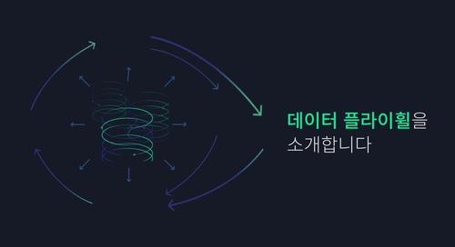 AWS Data Flywheel Video KR