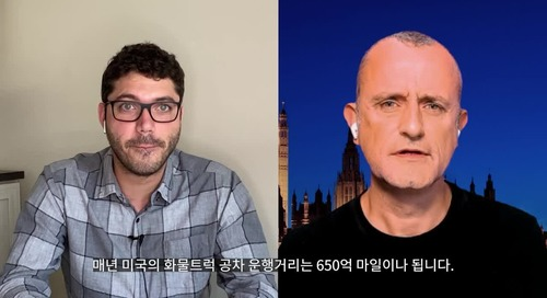 ExecLeaders Korea | Week 3 DeepDive - Transfix