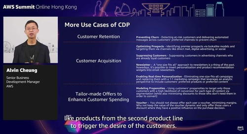 Expand business opportunities with customer data platform (Level 100 - Introductory)