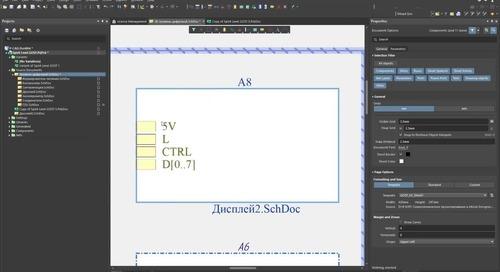 Копирование формата комнаты для иерархической схемы