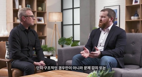 AWS Executive Insignt-Innovation with cloud - Interview with GE