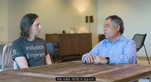 Create Tomorrow with Data and Machine Learning - Korean