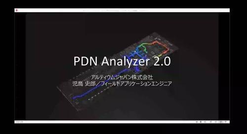 電流密度解析ツール PDN Analyzer