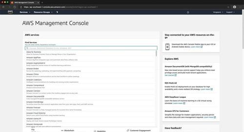 [Demo] Build your serverless web application - AWS Amplify