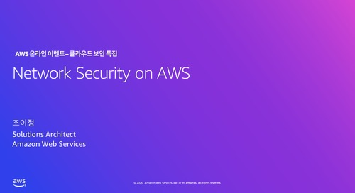 Network_Security_on_AWS_SecurityEvent_20201126