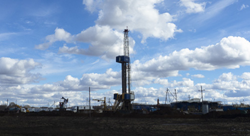 Upstream Oil and Gas Software: Divestiture and Master Data Inactivation