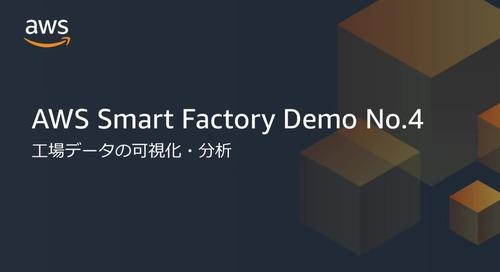 MFG20-09-4-5-AWS Smart Factory Demo No.4