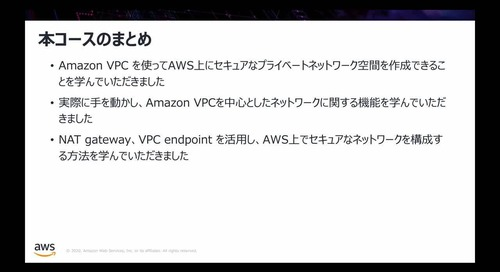 AWS Hands-on for Beginners - Network#1 AWS-10