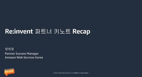 FY21Q1 Samsung reinvent reCap_Marketplace, Partner Announcement_양희정