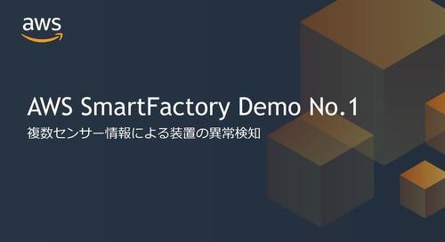 MFG20-09-4-3-AWS SmartFactory Demo No.1