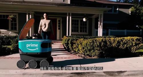 ExecLeaders Korea | Week 2 Weekly Show - Customer Experience