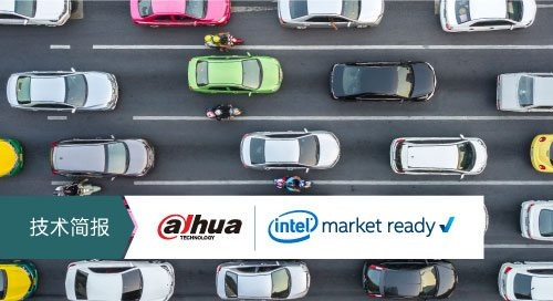 城市借助边缘中的人工智能制止不良的驾驶行为