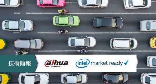 城市透過在邊緣運用 AI 阻止不良駕駛