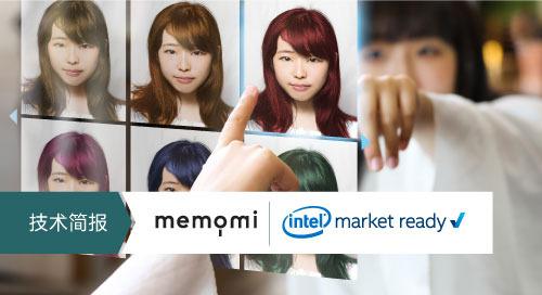 通过人工智能和深度学习,零售变得个性化