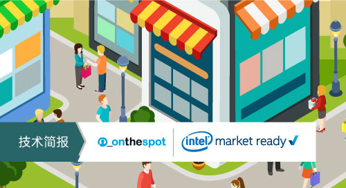 零售数字营销只需 4 步和 5 分钟