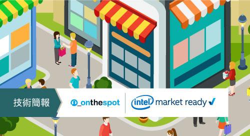 只要 4 個步驟,在 5 分鐘內打造零售數位行銷