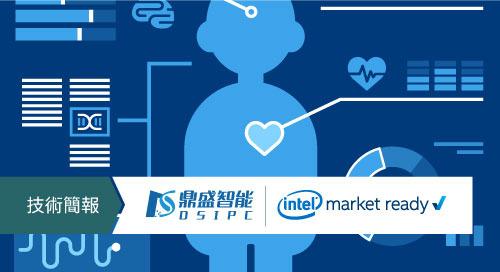 AI 和物聯網推動自助式醫療診所