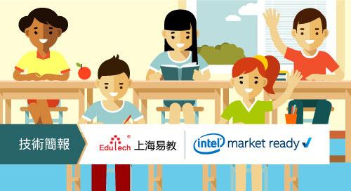 運用 AI,教育邁向卓越
