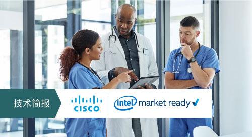 医疗保健物联网 — 对提供商和患者开出的处方