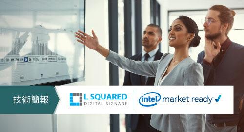 數位看板能促進工作場所溝通