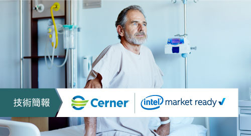 電腦視覺讓病人監測成為焦點