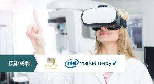 虛擬實境讓健康科技如虎添翼