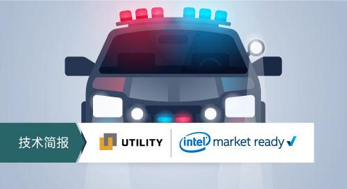 视频和人工智能支援基于策略的警务工作