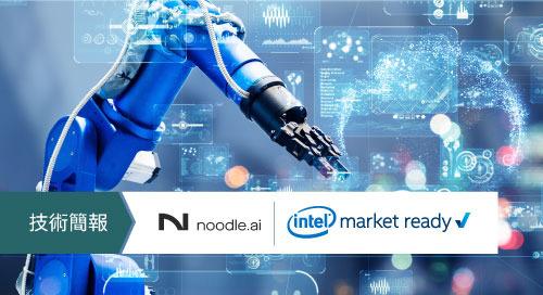 製造商如何超越人工智慧臨界點