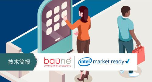 案例研究:智能售货亭助力智能城市创新