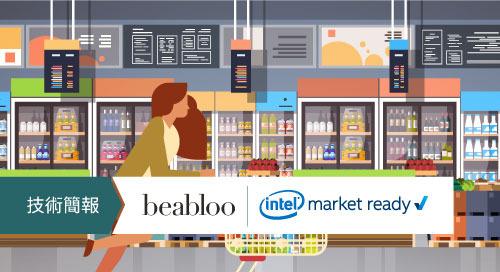 人工智慧打造能帶來獲利的安全零售環境