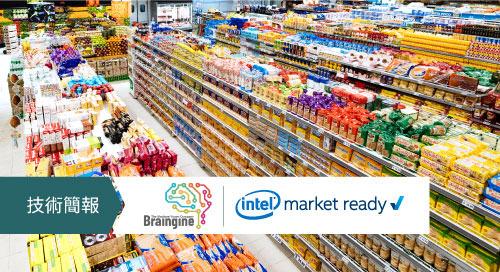 零售分析實體化