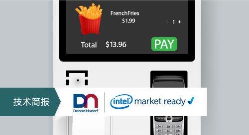 全新的购物者历程:自助服务机为之带来愉悦
