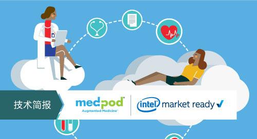 远程医疗:患者护理的新常态